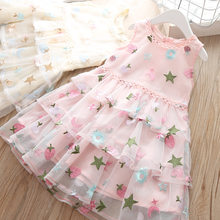 Baby Summer Dress For Girl Kids Sleeveless Clothes Children Girls Floral Princess Wedding Party School Elegant Dresses 3 Years(China)