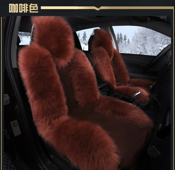 TO YOUR TASTE wool autumn winter warming car seat cushion for JAC M3 M5 Refine S2 S3 S5 S7 A20 A30 iEV6S iEV6E iEV iEV7S S2mini