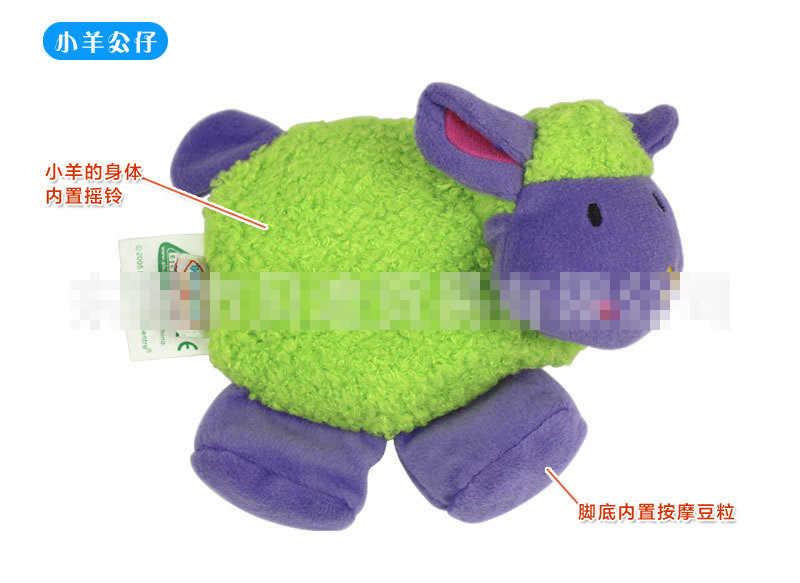Sonajero giratorio cochecito colgante cuna apaciguar muñeca mordedor educativo chico Squishy granja niño regalo infantil juguetes de bebé suave temprano