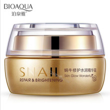 2016 The New snails Treatment Hydra Essence cream Whitening Pay Moisturizing shrink Pore Oil Brightens the complexion cream