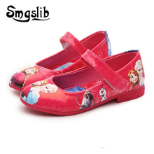Girls Shoes Kids Elsa Shoes 2019 Spring Autumn Princess Party Dress Shoes Toddler Pu Leather Children Mary-jane Wedding Shoes toddler girl sequin glitter flat sandals little kids mary jane pu leather pumps big children party wedding princess dress shoes