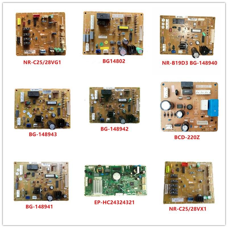 NR-C25/28VG1  BG14802  NR-B19D3 BG-148940  BG-148943  BG-148942  BCD-220Z BG-148941  EP-HC24324321  NR-C25/28VX1 Used Good Work