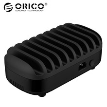 ORICO DUK 10P 10 Ports USB Charger Station Dock with Holder 120W Output Max Intelligent Charger