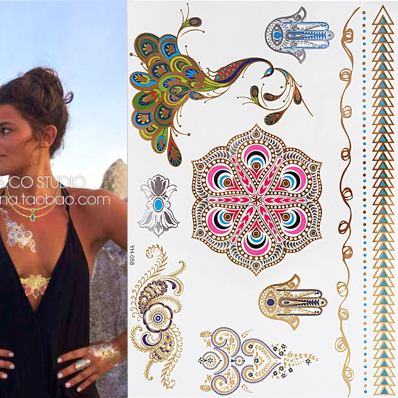 Flash Feathers Peacock Products Metallic Waterproof Temporary Tattoo Gold Silver