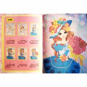 Image 3 - A4 Größe Kawaii Prinzessinnen Färbung Bücher für Kinder Set von 4 Malerei Bücher für Junge Mädchen Kinder/Erwachsene Aktivität bücher