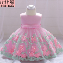 цена на 2018 vintage Baby Girl Dress Baptism Dresses for Girls 1st year birthday party wedding Christening baby infant clothing bebes