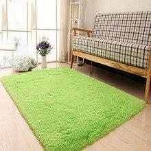 Living room/bedroom Antiskid soft Fruit green silk wool carpet 80 cm * 160 cm 80 cm *120 cm carpet modern carpet mat