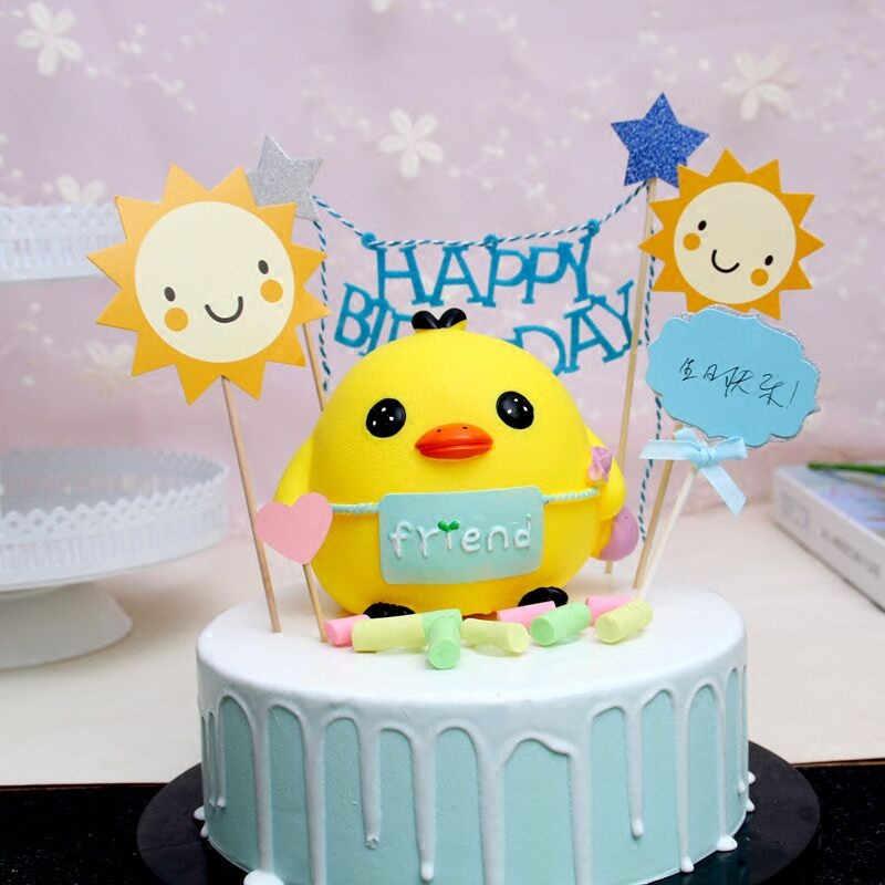 Superb First 2 Birthday Chicken Toy Cake Topper Cake Decorating Supplies Funny Birthday Cards Online Aboleapandamsfinfo