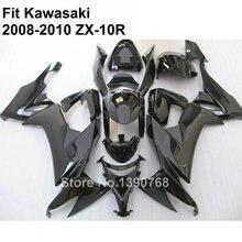 Высокое качество ABS обтекатель для Kawasaki Ninja ZX10R 2008 2009 2010 Черный обтекатели комплект ZX-10R 08 09 10 TV65