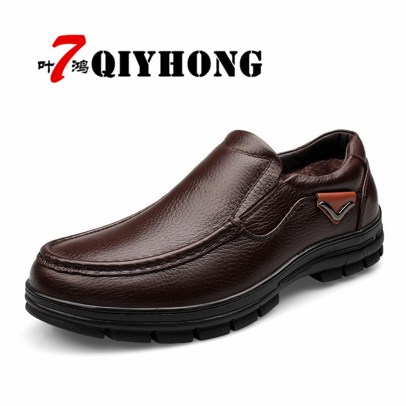 QIYHONG Brand 2018 Fashion Casual Men Shoes, High Quality Leather Shoes Men, Lace Up Men Casual Shoes цена