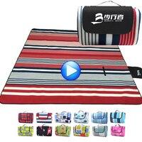 200 200CM Beach Mat Portable Camping Mattress Sleeping Pad Folding Yoga Mat Waterproof Picnic Blanket Baby