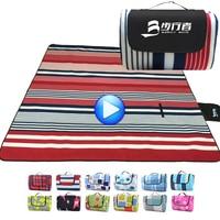 200*200CM Beach Mat Portable Camping Mattress Sleeping Pad Folding Yoga Mat Waterproof Picnic Blanket Baby Tent Sand Free Mat