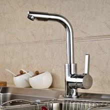 Хром латунь одной ручкой отверстие сосуд раковина смеситель кухня кран на бортике горячая и холодная вода