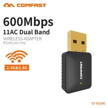 COMFAST التيار المتناوب 600Mbps USB هوائي واي فاي دونغل كمبيوتر محمول استقبال ثنائي النطاق 2.4G + 5Ghz USB اللاسلكية واي فاي محول conttador CF 915AC
