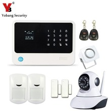 YobangSecurity 2016 WIFI GSM GPRS Home Security Alarm System with IP Camera APP Control Wired Siren PIR Door Alarm Sensor