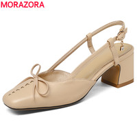 MORAZORA HOT Sale 2018 New Arrive Sandals Women Shoes Square High Heel Dress Shoes Nude