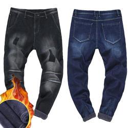 Осенние и зимние утепленные брюки джинсы брюки мужские 6XL 7XL 8XL повседневные Большие длинные брюки 44 46 эластичность Лето Классические Новые