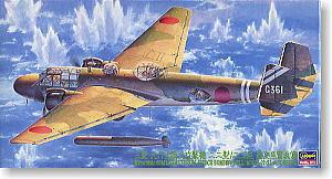 Modèle d'assemblage Kyohko Hasegawa 1/72 Mitsubishi G3M2/G3M3 96 avions terrestres jouets