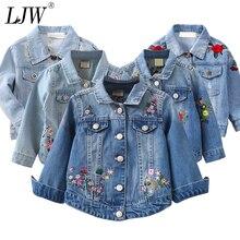 Джинсовая куртка для девочек, Пальто Новое Модное детское весенне-осеннее пальто с цветочной вышивкой Детская куртка пальто для малышей Детская куртка для девочек