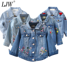 Girl denim jacket coat Flower embroidery New fashion Children's Spring Autumn co