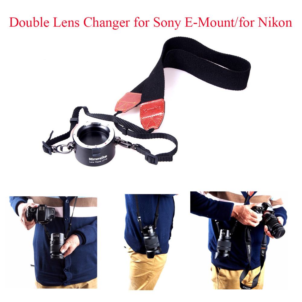 Commlite CM-LF CoMix Changer Holder Double Changer for E-Mount/for Nikon,please choose for sony or for Nikon