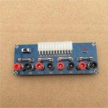 XH-M229 настольный блок питания ATX плата передачи питания, выньте модуль электрической розетки, выходной терминал