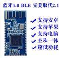 AT-05 CC2541 BLE Bluetooth 4.0 Uart Модуль Приемопередатчика Центрального Переключения совместимость HM-10