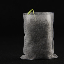 100pcs/Pack Garden Supplies Environmental Protection Nursery Pots Seedling Raising Bags 8*10cm Fabrics Hot Sale In Russia