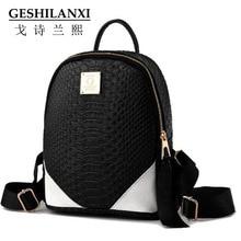2016 пакета(ов) женщин известных брендов женщины рюкзак моды прекрасные стиль украсить PU материал тиснение Чистый цвет