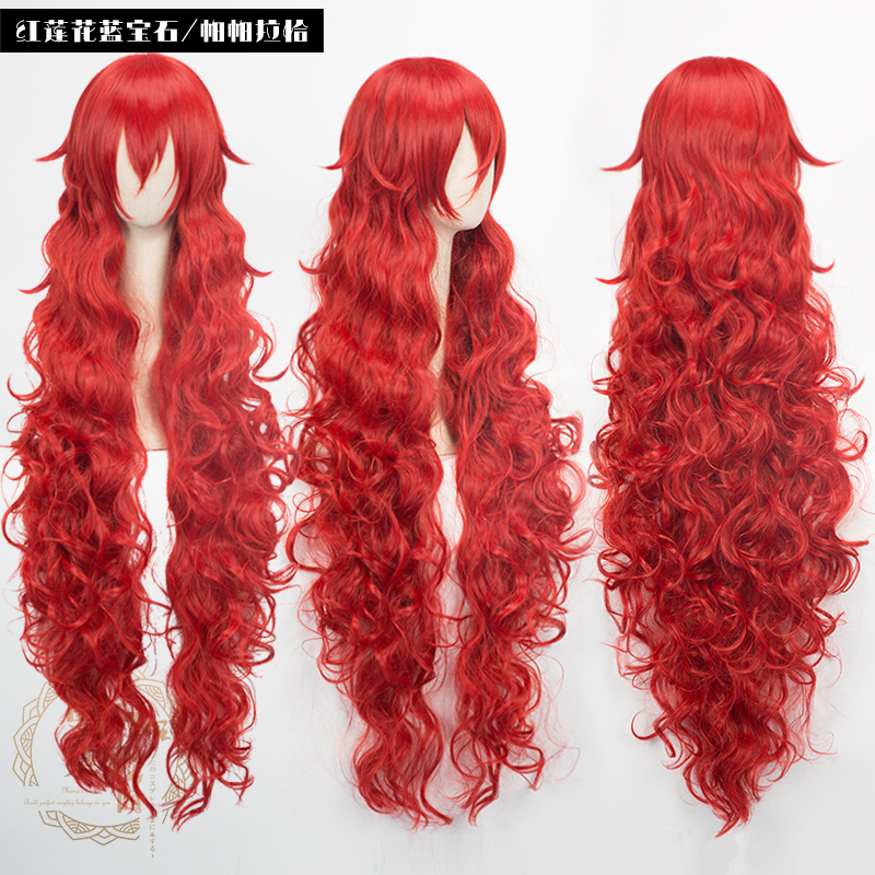 Houseki no Kuni Padparadscha Cosplay Wigs Land of the Lustrous Country of Jewels TV Anime Costume Accessories Facial Hair