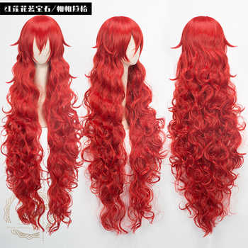 Houseki no Kuni Padparadscha Cosplay Wigs Land of the Lustrous Country of Jewels TV Anime Costume Accessories Facial Hair - DISCOUNT ITEM  15% OFF All Category