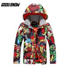 GSOU/зимний детский лыжный костюм ветрозащитная Водонепроницаемая теплая ультра-куртка-светильник Лыжная одежда для мальчиков Размер XS-M