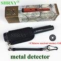 2019 actualizado sensibilidad SHRXY detector de Metales pro puntero determinar con pulsera de mano Detector de metal resistente al agua