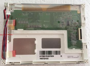 The new Pegasus 5.7 inch LCD display TM057QDH01\TM057QDHG02 medical industrial equipment