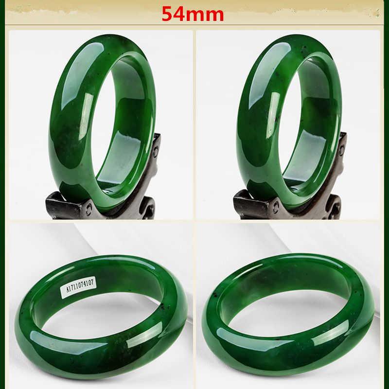 AAA ที่สวยงามหญิงกำไลข้อมือสีเขียวจีนมือแกะสลักสร้อยข้อมือ 54 มม.-65 มม.KYY8737