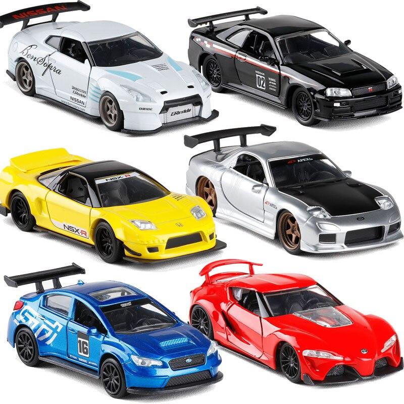 R35 Diecast Nissan Skyline Gtr Gt-r Yellow Toy Car Keyring Keychain Fast Color