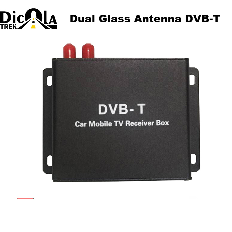 Car DVB T TV Box TV Receiver Dual Tuner High Speed Mpeg4 Car Digital TV Tuner For Car DVD Auto Mobile DVB T Receiver Kit