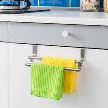 WHISM Edelstahl Über Tür Schrank Schiene Tee Handtuch Halter Rack Aufhänger Küche Badezimmer Hängen Haken percha puerta