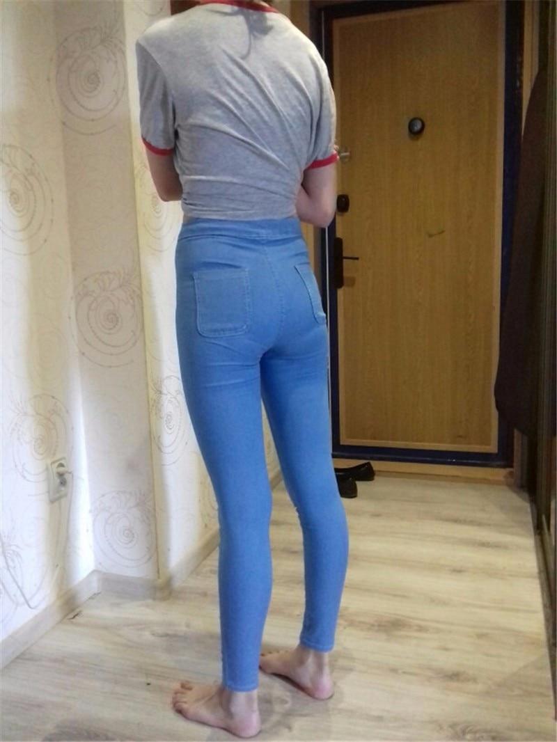 Skinny High Waist Slim Jeans 27