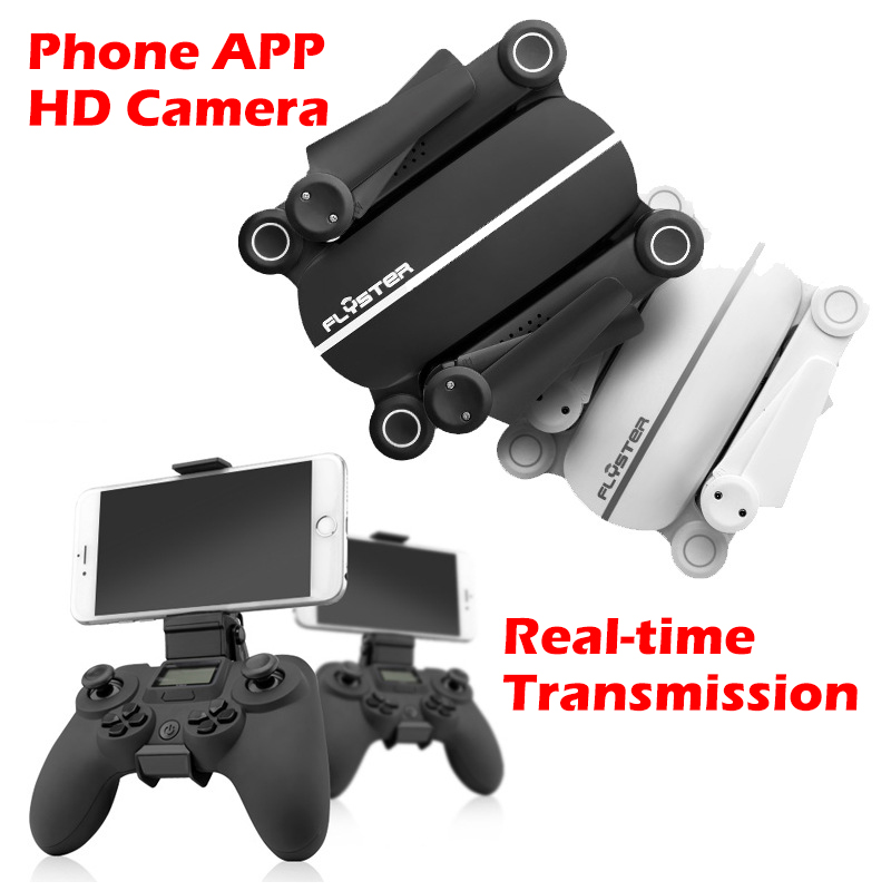 Мини Drone x8 Hunter Радиоуправляемый Дрон 2.4 ГГц 4 оси Вертолет игрушки складной Дрон с камерой HD Quadcopter беспилотный дрон камера HD