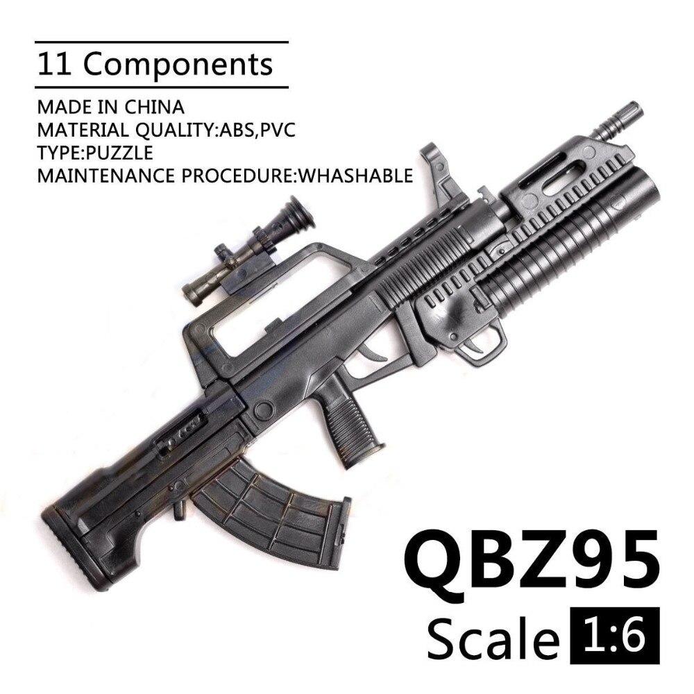 QBZ95-a