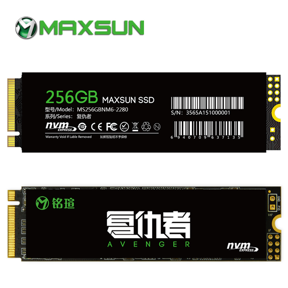 MAXSUN Pcie Ssd 3d Nand 2280 M.2 Nvme Three-Year-Warranty Laptop Desktop Flash 2263XT
