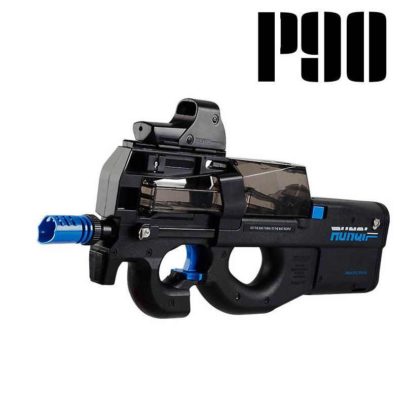 Electric P90 Water Gun CS Assault Snipe Simulation Weapon 5