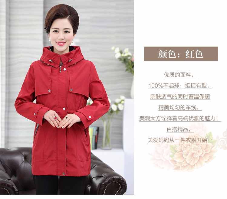 British Style Woman Beige Trench Coat Red Black Overcoat Middle Aged Women\'s Casual Trench Lady Casual Duster Coats 40s 50s 60s Windbreakers (24)