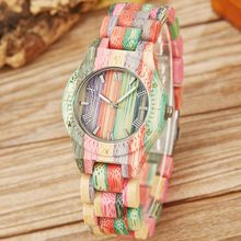 Colorful Wood Watch Women Men Natural Wooden Wristwatch Rainbow Casual Quartz
