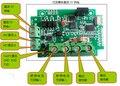 Однофазный модуль обнаружения напряжения переменного тока и коэффициента мощности и тока TTL и 485 коммуникационный порт