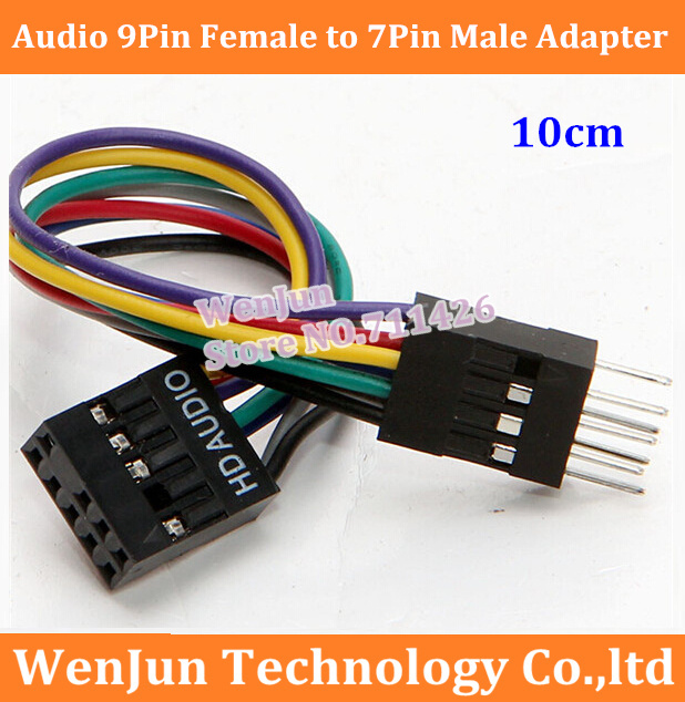 best Audio 9Pin Female to 7Pin Male Adapter JACK Cable For Lenovo