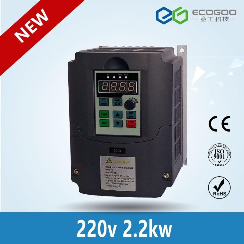 Meilleur! Promotion pour 2.2KW 220 V AC variateur de fréquence 400 HZ VFD variateur de fréquence avec potentiomètre bouton AC onduleur