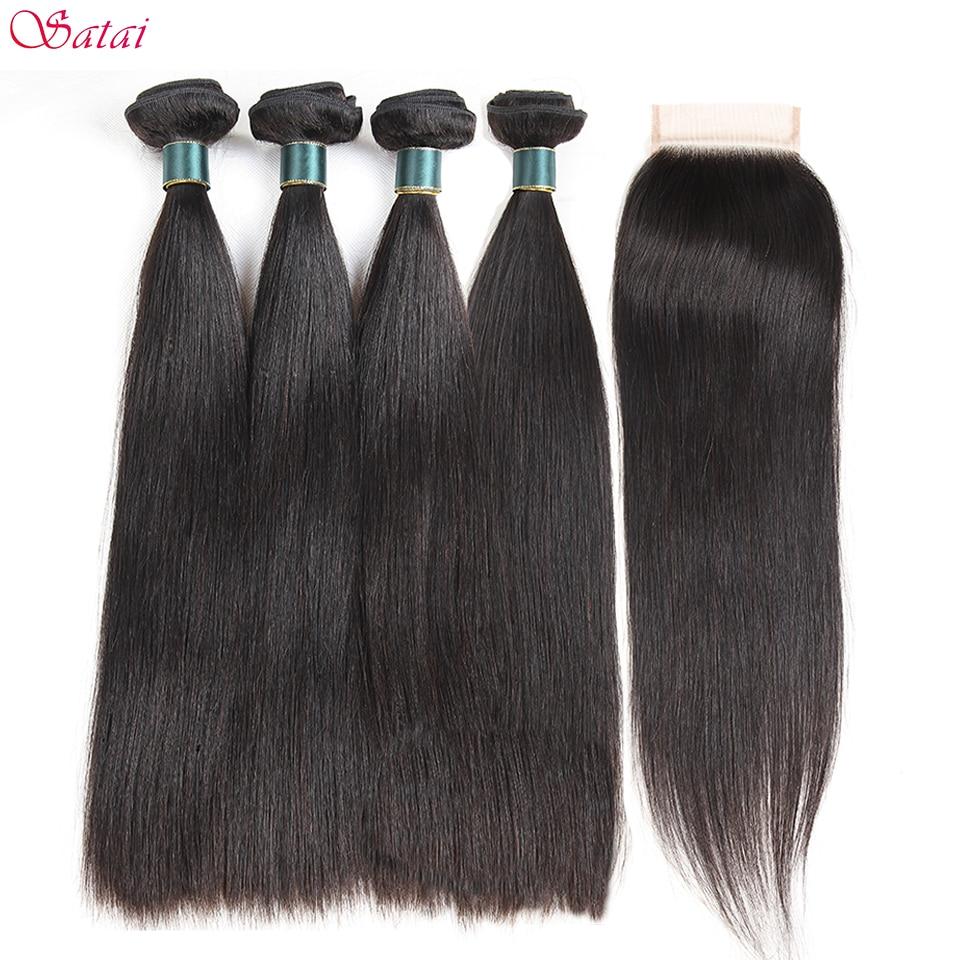 SATAI Straight Hair Human Hair Bundles with Closure Natural Color 4 Bundles With Closure Brazilian Hair