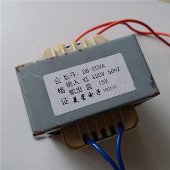 15V 5A Transformer 80VA 220V input EI76 Transformer Fire box transformer power supply transformer